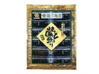 Quality Seasoned Seaweed (100 Ties) for sale