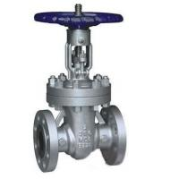 China Butt Weld Motor Operated Resilient Wedge Gate Valve Carbon Steel Rising Stem wholesale