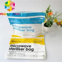 China Baby Food Stand Up Zipper Pouch Bags Stand Up Microwave Steam Steriliser Type wholesale