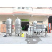 China 5T Big Capacity Reverse Osmosis Industrial Water System For Dialysis / Hospital on sale