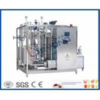 China Dairy Production Line Industrial Yogurt Making Machine With Bottle Package wholesale