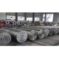 China ASTM 5140 / EN 41Cr4 1.7035 Forged Steel Bar , Metal Alloy Steel Round Bar wholesale
