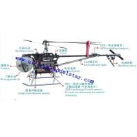 China UAV helicopter,survey helicopter,GPS helicopter wholesale