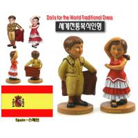 Quality The traditional dress craftwork Decoration for sale