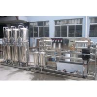 China Reverse Osmosis Machine Water Purification Plant 304 Stainless Steel Material on sale