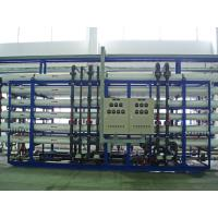 Buy cheap Water Secondary Reverse Osmosis Water Purification Plant Edi Water Treatment from wholesalers