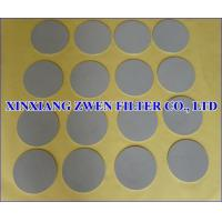 China Stainless Steel Powder Filter Disc wholesale