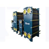 China Carbon Steel Plate Type Heat Exchanger For Sugar Refinery One Year Warranty on sale