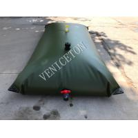 China Portable reusable pillow shape PVC flexible water Storage tank for agriculture on sale