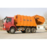 China Convenient Howo Garbage Compactor Truck / Sanitation Garbage Truck  Model Qdz5250zysa wholesale