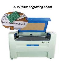 "China ABS Laser Engravable Plastic 24""X 48"" Brushed / Gloss Metal Finishing wholesale"