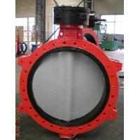China Double Flange DN40 - 1000 Stainless Steel Butterfly Valves For Fresh Water, Sea Water, Air wholesale