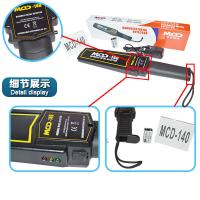 China Light Portable Best Sensitivity Handheld Metal Detector for Testing Weapon and Gun wholesale
