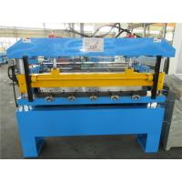 China Main Motor 7.5KW Steel Coil Cutting Machine , Hydraulic Cutting Steel Slitting Machine 12-15M/MIN wholesale