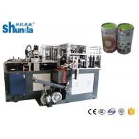Quality Ultrasonic Seal Paper Tube Forming Machine , Max Cup Height 220mm for sale