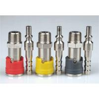Buy cheap Small Dimensions Female Quick Release Coupling LSQ-CC50 Japanese Type from wholesalers