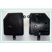 China 41710G - FILTER  AUTO TRANSMISSION  FILTER FIT FOR SUZUKI wholesale