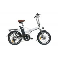 China 20 Inch  fold up Electric Bike USB Output With Lithium Battery wholesale