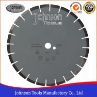 Buy cheap 350mm Laser Welded Blade With Silent Core For Hard Fired Clay Bricks from wholesalers
