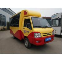 Buy cheap Easy Operated Electric Platform Truck With 1000kgs Loading Capacity Container from wholesalers