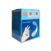 China Medical band aid that does not require stitching wholesale