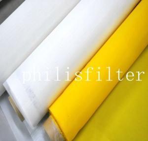 Quality 50 Mesh 60mesh 80 Mesh PP Polypropylene Mono Filament Filter Cloth for sale
