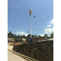 China 30W power smart fixtures manufacturers Charge Controller All in One Solar Street Light wholesale