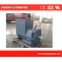 China FD2B 40KW AC Single Phase or AC Three Phase Output Type dynamo generators for sale wholesale