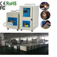 Buy cheap 35KVA High Frequency Induction Heating Equipment For Hardening / Forging Furnace from wholesalers