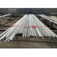 """Buy cheap AISI Astm A312 1 2 Inch Stainless Steel Pipe 1/8 """" 1/4 """" 3/8 """" 1/ 2"""" INCH SUS from wholesalers"""