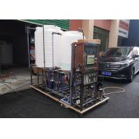 China Customized 500LPH Reclaimed Water Reuse Equipment With Siemens PLC Touch Screen wholesale