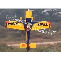China MXS-R 55cc remote control plane wholesale