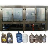 China Monoblock 3 In 1 Jar / Bottle Automatic Water Filling Machine For Beverage / Codiment wholesale