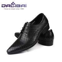 China Classic Black Dress Shoes Oxford Style Leather Shoes For Men , Spring / Autumn wholesale