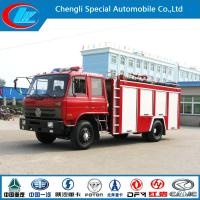 Quality 190HP Euro 3 Water Fire Fighting Truck with Good Fire Pump for sale