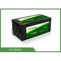 China High Security Bluetooth Lithium Battery Rechargeable 12V300Ah Lifepo4 Material wholesale