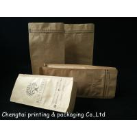 200 G Three Layers Small Brown Paper Bag Packaging With Zipper And Valve