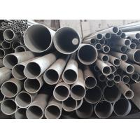 China High Tensile Stainless Steel Round Tube Lisco Baosteel For Petrochemical Industry wholesale