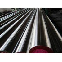 China Stainless Round Steel wholesale