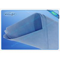 China Blue SMS Non Woven Medical Fabric For Surgical Gowns / Operating Towel wholesale