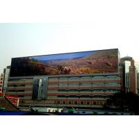 Buy cheap True Color SMD P5 Outdoor Advertising Led Display Module High Resolution 320mm*160mm from wholesalers