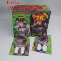 Quality Black Plastic Blister Packaging For Male Enhancement Capsule Packaging for sale