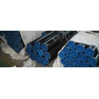 ASTM A333 Grade 7 Seamless Pipe