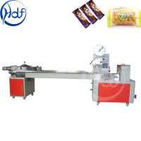 China Mooncake Shortcake Automatic Food Packing Machine Biscuit Pillow Pack 1.6kw Power wholesale