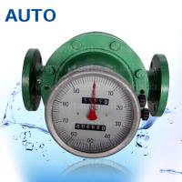 China High Temperature Oval Gear Oil Flow Meter With LCD Display wholesale