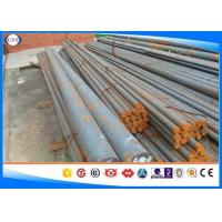 Quality DIN 34CrMo4 Hot Rolled Steel Bar , Modified Alloy Steel Round bar , With Peeled &Polished Surface , Dia:10-320mm for sale
