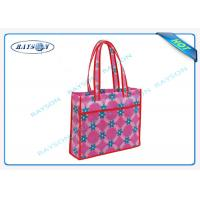 full color laminated pp non woven promotional eco shopping bag for packing