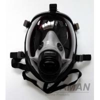 Buy cheap Fire Fighting Silicone Full Face Gas Mask For Breathing Apparatus SCBA Face Mask from wholesalers