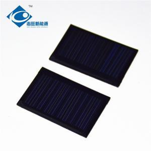 China ZW-2640 Epoxy Solar Panel 0.12W Mini Solar Power Panels for solar powered dancing toys on sale