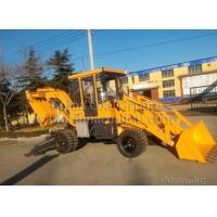 China backhoe loader with 0.4m3 rated bucket capacity SZ40-16 wholesale